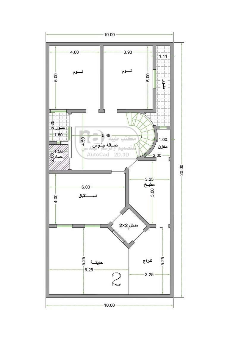 صورة خرائط منازل 2099 7