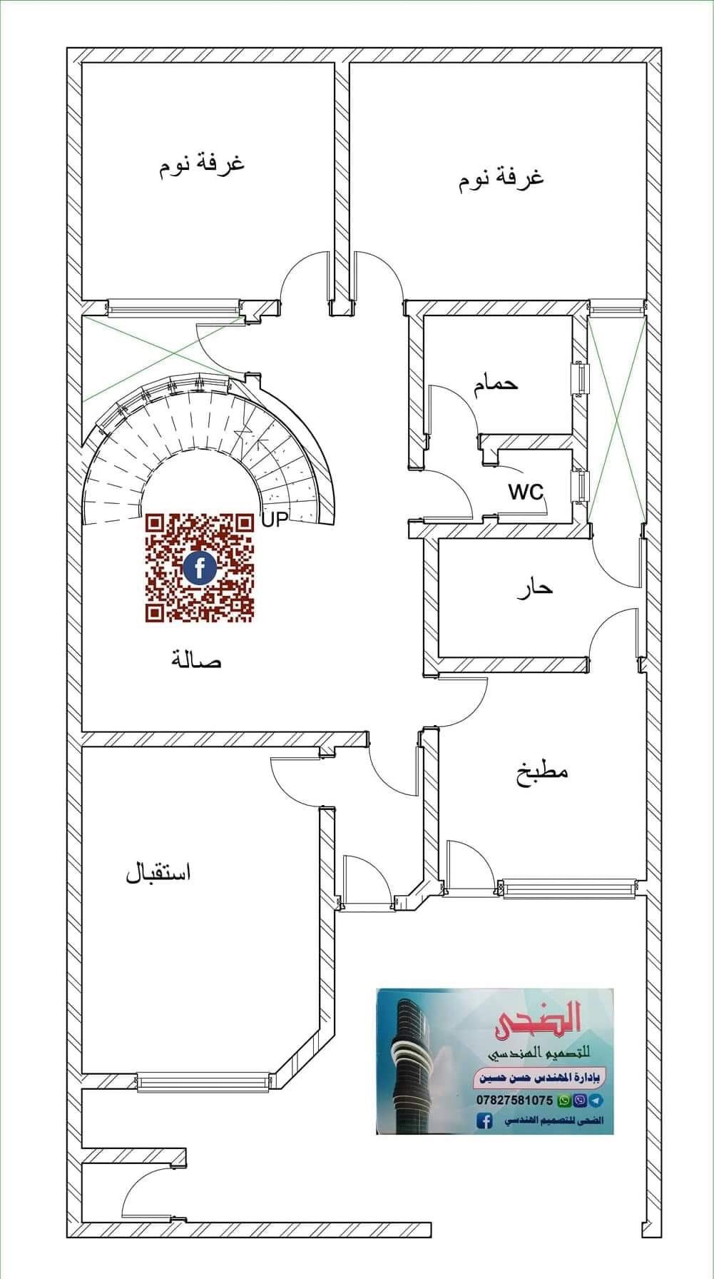 صورة خرائط منازل
