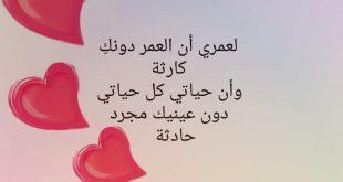 احلى كلام عن الحب