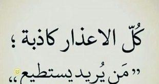 كلام فراق وعتاب